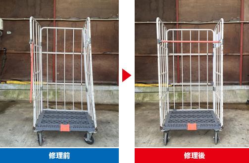 カゴ台車の枠の変形