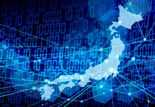 日本全国出張修理